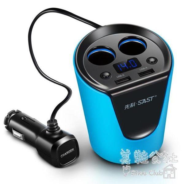 杯架式車載雙USB一拖二點煙器插頭多功能車充       SQ6952[美鞋公社]