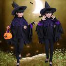 聖誕節服裝節兒童服裝紫色吸血鬼蝙蝠表演出cosplay女巫婆披風公主化妝【莎芭】