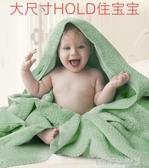 浴巾 嬰兒浴巾 新生兒初生寶寶洗澡棉紗布純兒童超柔吸水蓋毯