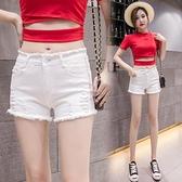 休閒短褲 白色破洞牛仔短褲女夏2021新款低腰外穿彈力修身緊身顯瘦毛邊熱褲