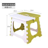 塑料折疊凳子簡易椅子成人家用馬扎折疊小板凳戶外便攜釣魚凳收折‧衣雅