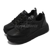 Skechers 工作鞋 Max Cushioning Elite SR 寬楦 女 全黑【ACS】 108015-WBLK