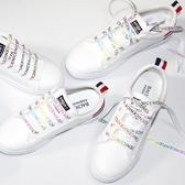 鞋帶鞋帶女男韓版百搭彩色個性字母黑色白色雙面印字漸變 貝芙莉