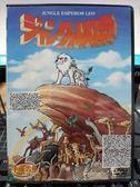 影音專賣店-P09-382-正版DVD-動畫【森林大帝 劇場版】-國日語發音
