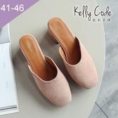 大尺碼女鞋-凱莉密碼-名媛風氣質絨面中粗跟樂福拖鞋5.5cm(41-46)【BB28-34】粉色