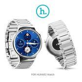 HOCO HUAWEI Watch 格朗錶帶三珠款銀色