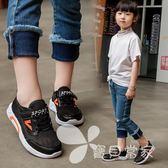 2018春夏季男童網面兒童透氣防滑女童網鞋中大童運動鞋休閑鞋子