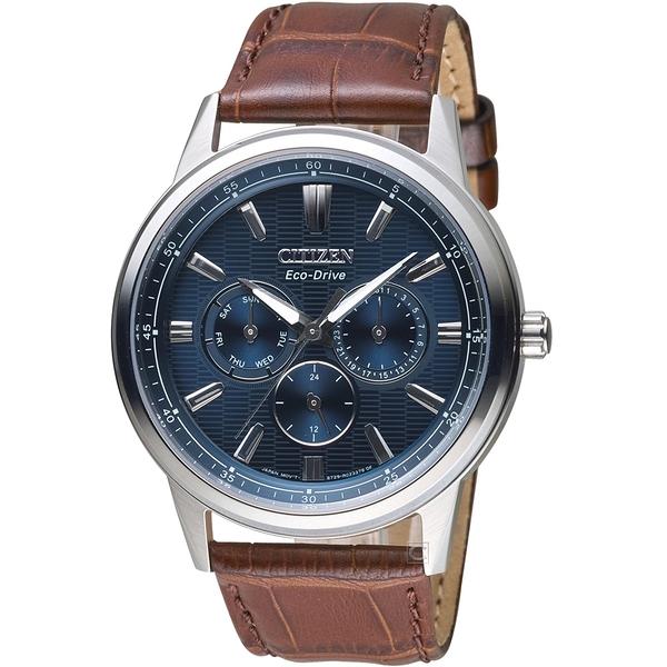 CITIZEN星辰GENT'S引領時刻光動能腕錶   BU2071-10L