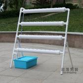 无土栽培設備 梯式家庭陽台種菜機水培水耕無土栽培設備管道種菜架外置輸水管T