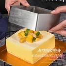 蛋糕模具 加高8cm慕斯圈4/6/8寸不銹鋼方形圓形提拉米蘇芝士烘焙蛋糕模具 多款