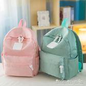 純色兒童雙肩背包小公主女童幼兒園書包6-12周歲小女孩旅游背包 晴天時尚館
