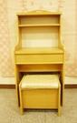 【震撼精品百貨】Hello Kitty 凱蒂貓~多功能化妝台附收納椅#74892