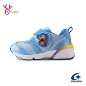Moonstar月星童鞋 女童運動鞋 冰雪奇緣電燈鞋 機能鞋 慢跑鞋 ELSA艾莎安娜 迪士尼聯名款 J9669#藍色