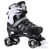 溜冰鞋成人雙排輪旱冰鞋兒童四輪滑冰鞋男女輪滑鞋初學者溜冰場 全館免運