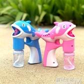 玩具全自動慣性聲光吹泡泡槍海豚男女孩泡泡機泡泡水