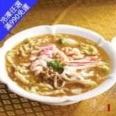 【饗城】袖珍海鮮羹(1kg/盒)