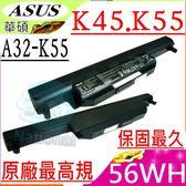 ASUS 電池(原廠最高規)-華碩  K55N,K55V,K55VD,K55VM,K45,K45D,K45DR,K45N,K45V,A32-K55,A33-K55,A41-K55