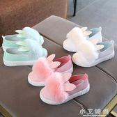 可愛兔子兒童鞋子女1-3歲單鞋公主防滑軟底學步鞋 小艾時尚