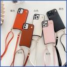 蘋果 iPhone XR XS MAX iX i8+ i7+ 鏡子 背帶殼 手機殼 全包邊 軟殼 保護殼