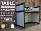 萬用桌♞空間特工♞(長4尺x深2x高3.5,含有色木板) 書桌/電腦桌 消光黑 免螺絲角鋼桌 A款