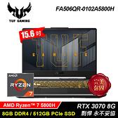 【ASUS 華碩】TUF Gaming FA506QR-0102A5800H 15.6吋電競筆電 御鐵灰