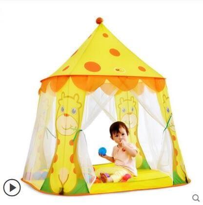 遊戲帳篷澳樂兒童室內卡通夢幻玩具屋游戲帳篷男女小孩公主海洋球房子igo 貝兒鞋櫃