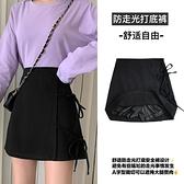 黑色半身裙2021夏季新款包臀短款設計感小個子顯瘦高腰A字短裙女 pinkq時尚女裝