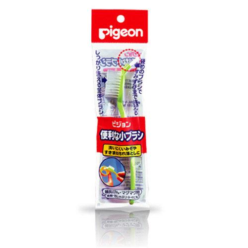 【奇買親子購物網】Pigeon 貝親清潔刷