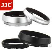 JJC富士X70 X100F X100S X100T遮光罩配轉接環裝49mm濾鏡LH-X100【台北之家】