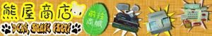 漢視科技 全店促銷活動