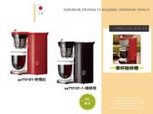 日本麗克特recolte Solo Kaffe單杯咖啡機 SLK-1 (兩色)【台灣公司貨一年保固】《Mstore》