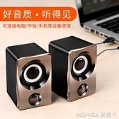 電腦喇叭    筆記本音響台式電腦USB迷你小音箱3D環繞立體聲多媒體手機低 莫妮卡小屋