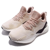 adidas 慢跑鞋 Alphabounce Beyond W 米白 紫 裸色 舒適緩震 襪套式 女鞋 運動鞋【PUMP306】 DB0206