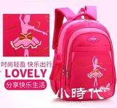 兒童書包 時尚潮流防水護脊小學生雙肩包 開學季