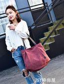 帆布女包大包包休閒ins大容量簡約單肩包手提布包購物袋韓版托特    JSY時尚屋