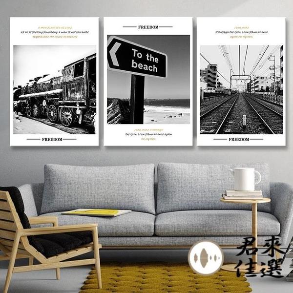單幅 黑白城市建筑畫裝飾壁畫客廳掛畫臥室掛畫餐廳墻畫【君來佳選】