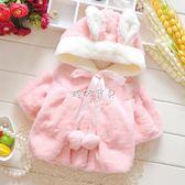 嬰兒保暖披風 2018新款嬰幼兒披風斗篷兒童披肩仿兔毛加厚寶寶外套可愛保暖連帽 珍妮寶貝