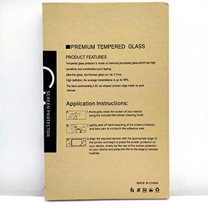 [9玉山最低比價網] 任天堂 Switch 9H 玻璃貼 鋼化膜 NS主機保護貼 高清 紙盒包裝 _J27