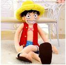 海賊王毛絨公仔魯夫 喬巴路飛大號玩具布娃娃布偶生日禮物女超大抱枕70CM