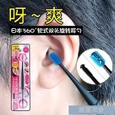 掏耳神器丨日本格林貝爾360度柔軟螺旋挖耳勺神器丨掏耳耳爬扒軟頭【618優惠】