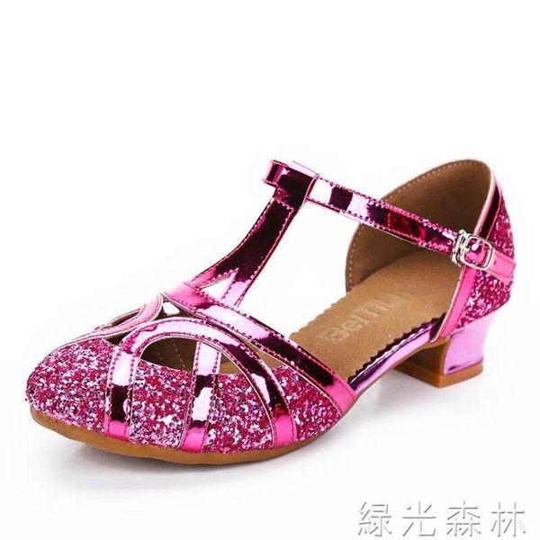 拉丁鞋 女童拉丁舞鞋兒童高跟鞋女孩舞蹈鞋軟底跳舞鞋公主水晶表演涼鞋 綠光森林