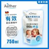 【愛吾兒】Aether 依鈦抗菌補充包 750ml