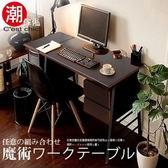 【C est Chic】Gusman古斯曼魔術師機能工作桌