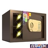 保險櫃 家用保險箱辦公指紋小型防盜保險箱入牆密碼商用保險櫃 WJ百分百