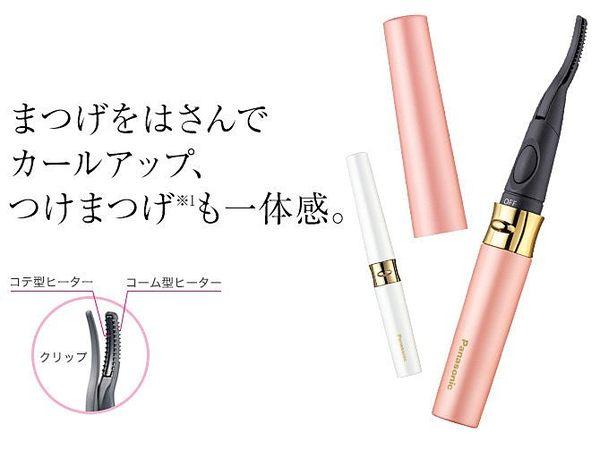 【小福部屋】日本 Panasonic 國際牌 EH-SE70 燙睫毛器 電熱睫毛夾 輕攜型【新品上架】