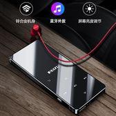 銳族D28藍芽MP3隨身聽 MP4播放器 觸摸屏迷你學生版隨身聽 超薄MP5便攜插卡外放錄音筆