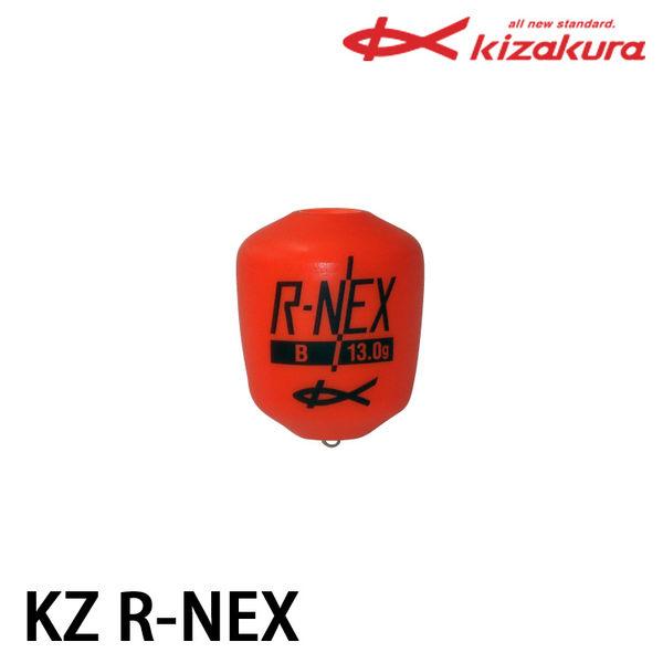 漁拓釣具 KIZAKURA R-NEX #5B #3B #2B #B #0 #00 #000 (外掛式阿波)