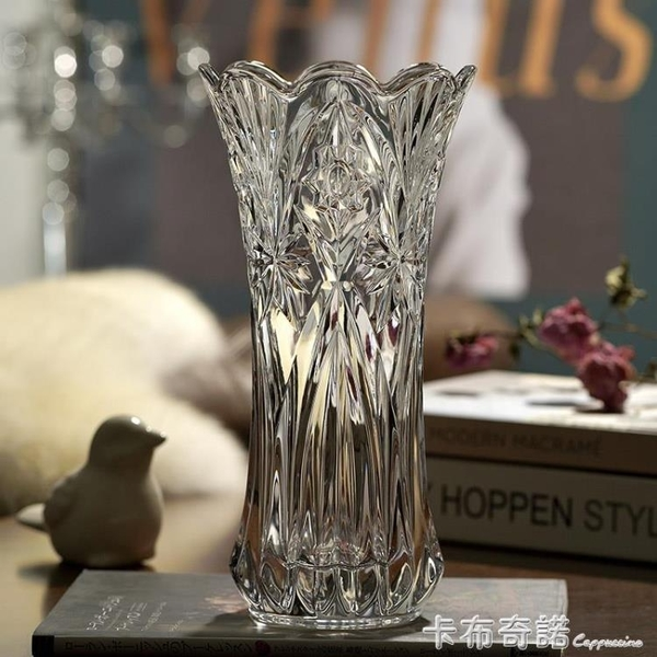 歐式水晶玻璃花瓶 厚重家居擺件 鮮花富貴竹插花瓶花器客廳裝飾 聖誕節鉅惠
