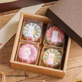 買一送一 月餅包裝盒透明50g吸塑盒蛋黃酥雪媚娘綠豆糕包裝盒子50只 〖korea時尚記〗