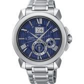 【台南 時代鐘錶 SEIKO】精工 Premier 人動電能萬年曆腕錶 SNP147J1@7D56-0AE0B 藍/銀 43mm